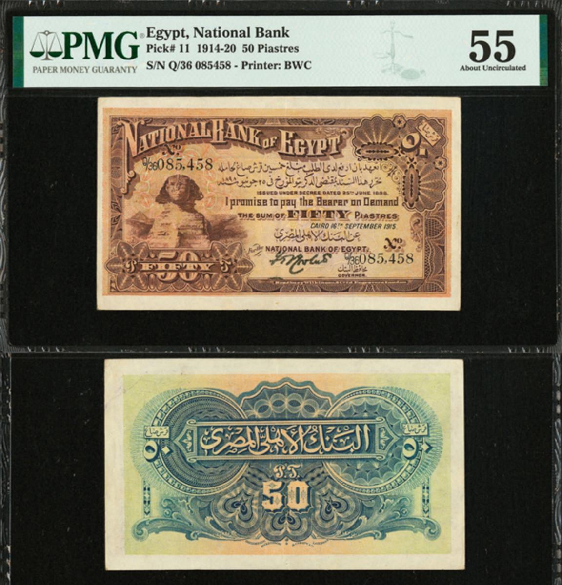 Egypt 1915 50 Piastres