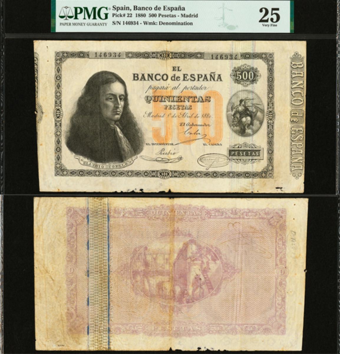 Spain Banco de Espana 1880 500 Pesetas