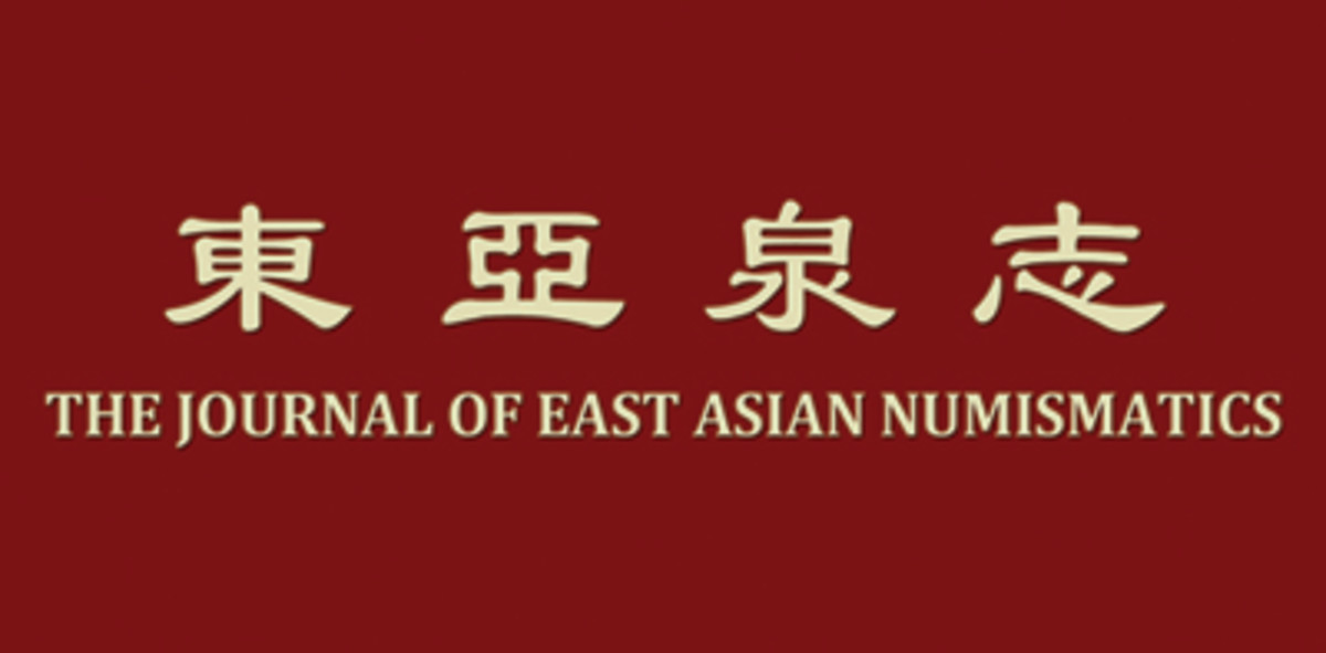 The Coin of the Year awards are sponsored by The Journal of East Asian Numismatics.