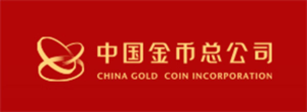 Logo-ChinaGold