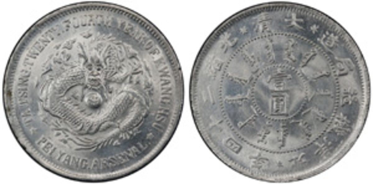 The final price was $39,000 for this Chihli silver dollar, Y65.2, the Dragon with eyelids variety. Struck at the Peiyang Arsenal mint just two years after it's opening, this stellar coin grades PCGS MS63+.