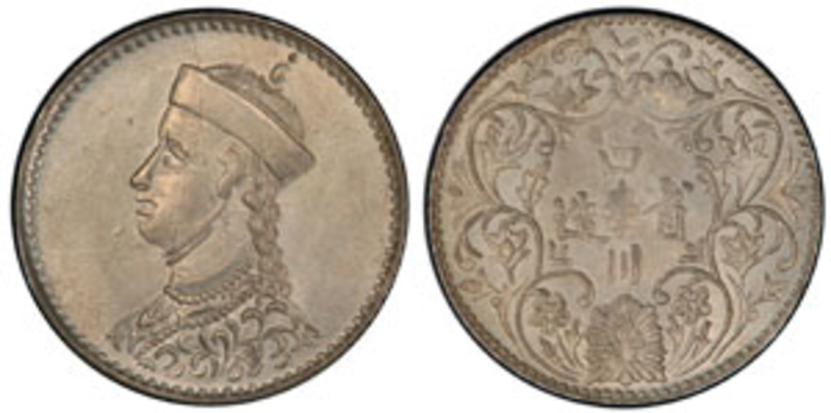 This scarce Changdu mint struck ¼ Rupee of Tibet, a superb MS63 example, went to its new home for a closing price of $20,400.