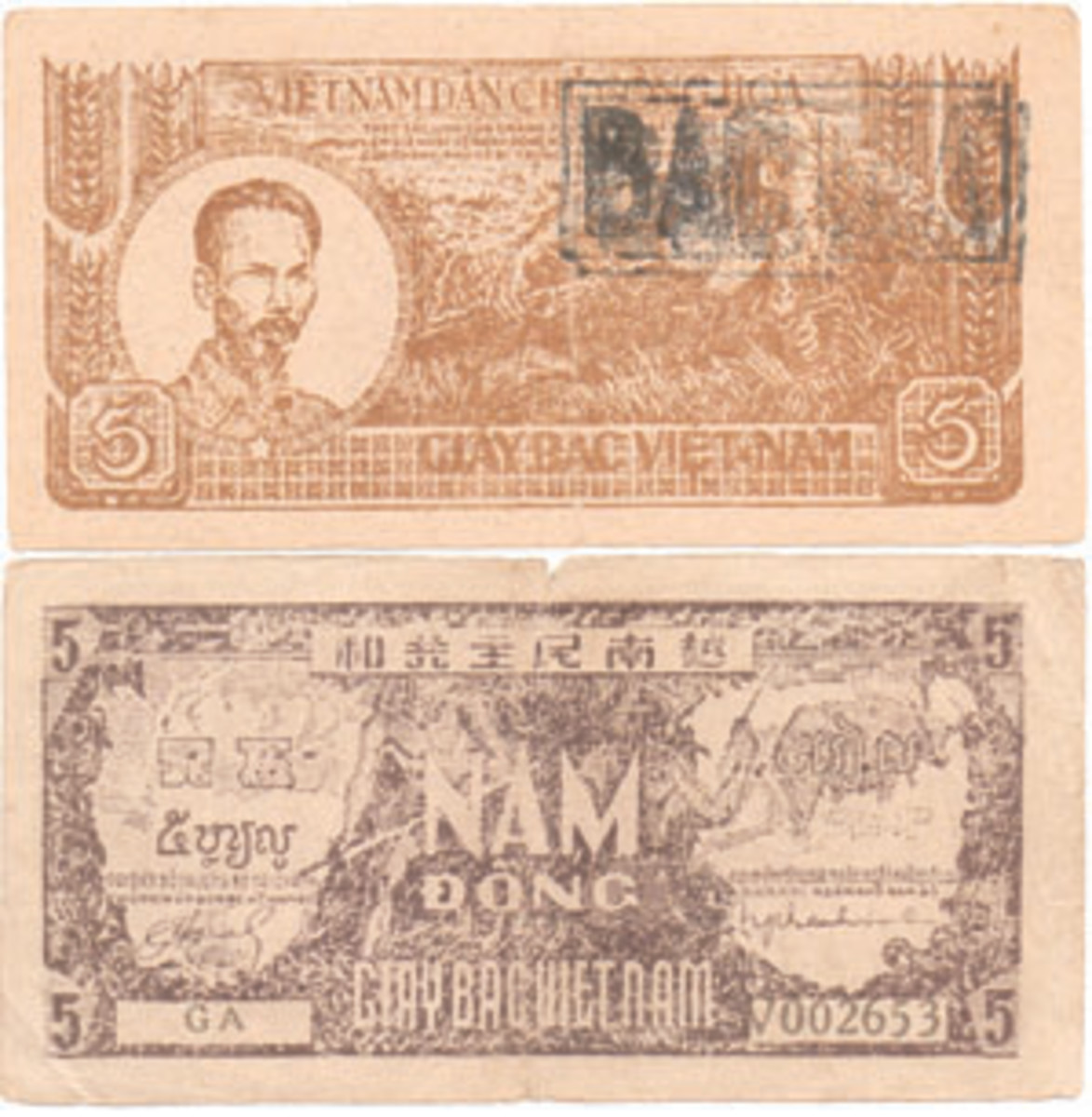 Democratic Republic of Viet Nam 5 Dong note, once believed a counterfeit (over stamped) by the Vietnamese because the letter A was never used in their numbering system. Daniel III, considers it an error because of the quality of the note printing.