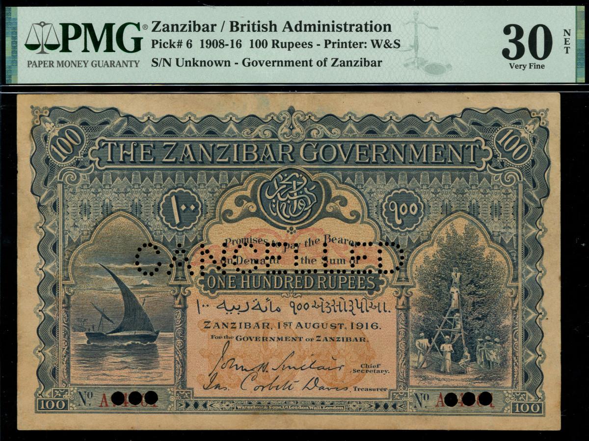 100 rupee Zanzibar note.