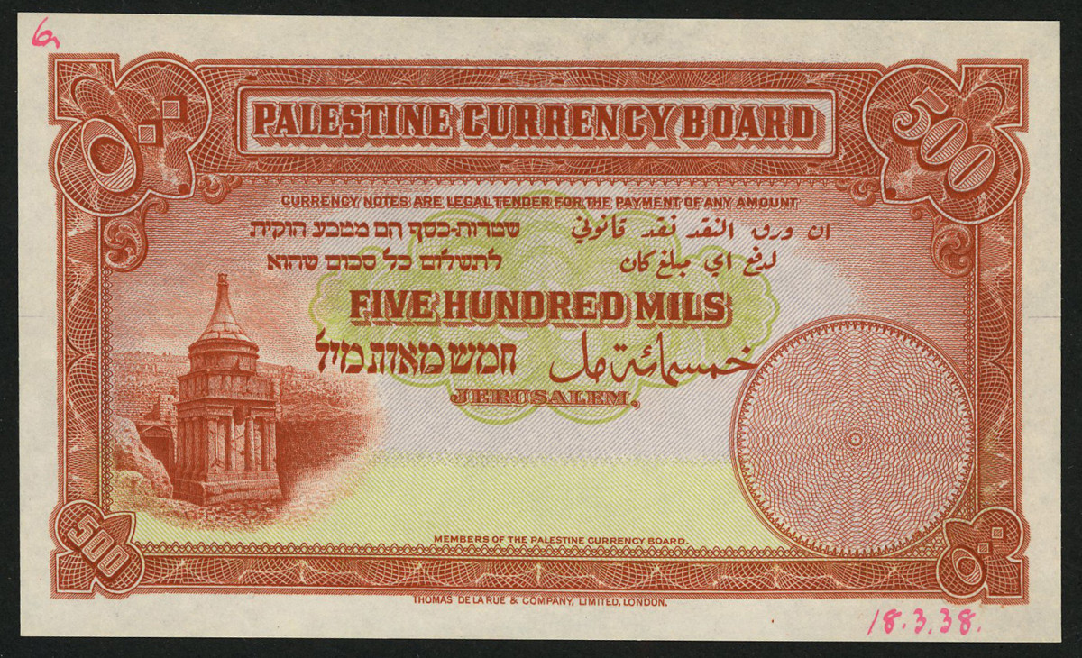 500 mils note from Palestine.