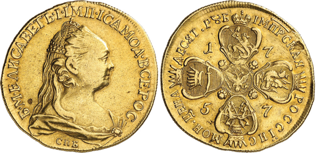 Russian coins are always in the spotlight these days so this gold 10 roubles of Elizabeth struck at St. Petersburg and punch market by well-known collector Count Hutten-Czapski rose well above its estimate, not surprisingly, to close for roughly $249,500.