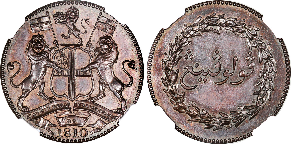 A copper proof from Penang off the west coast of Malaysia, struck as a pattern Cent or Pice for the East India Company in 1810. This is the large date variety, graded NGC MS 64 BN it is amongst the best known examples and it realized $9,000. The small date variety was offered also and realized the same figure.