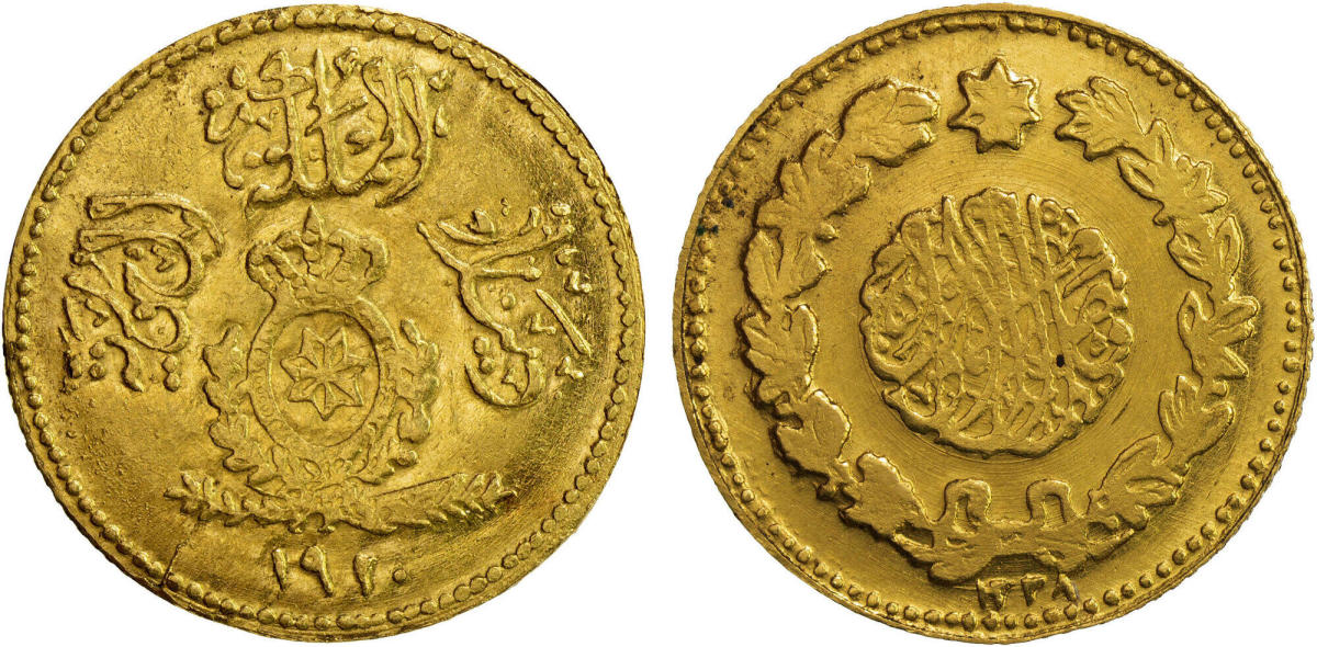 SARC's 1920 Faisal I gold dinar, the finest-graded of about a dozen known examples, sold for $57,000 including buyer's fee. That's more than 40 percent over its high-end presale estimate.
