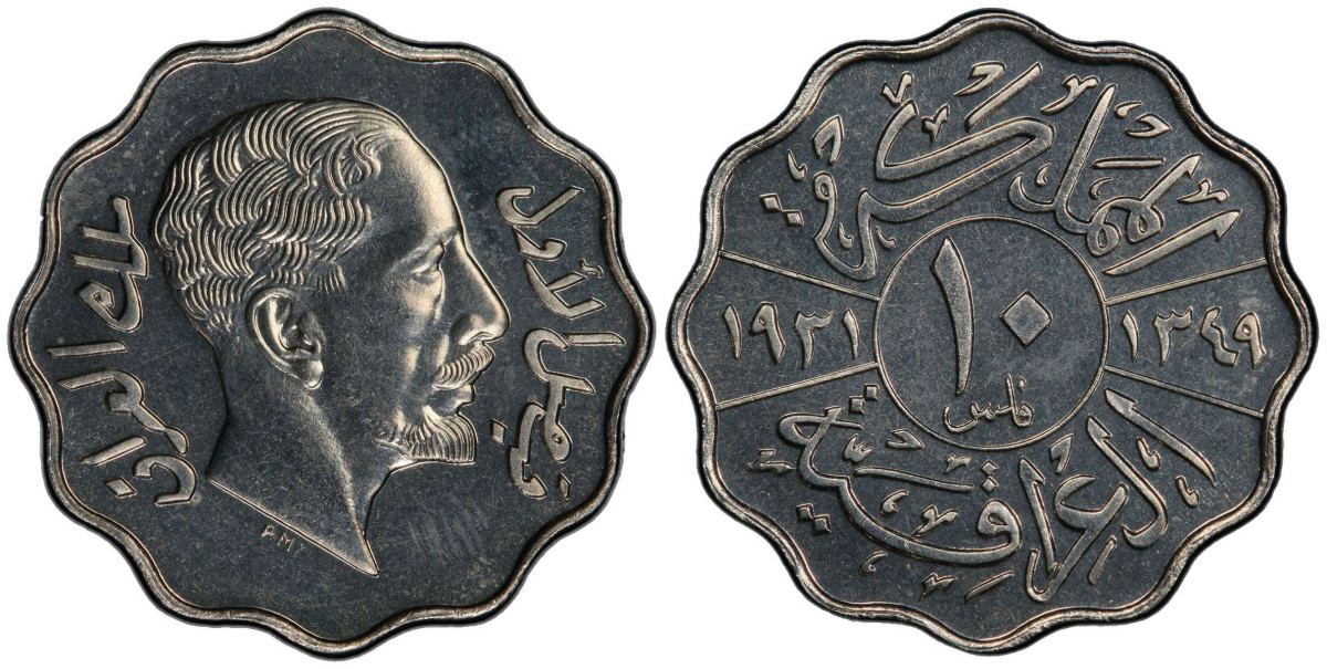 All of the early Kingdom of Iraq coinage sold well in SARC Auction 41. Both of the proof 4 fils illustrated here sold well over estimate. This Faisal I 4 fils sold for $11,400 in PF66 and the Ghazi I 4 fils in PF67 brought $15,600.