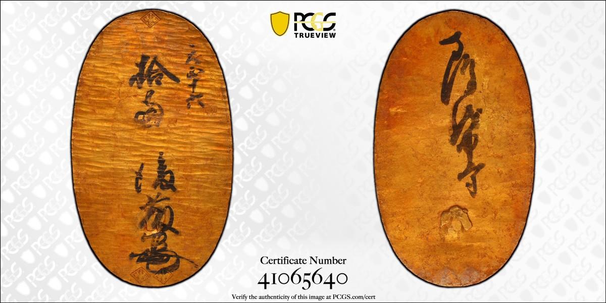 Hishi Oban (10 Ryo), ND Tensho Era (Ca. 1588) graded PCGS MS60