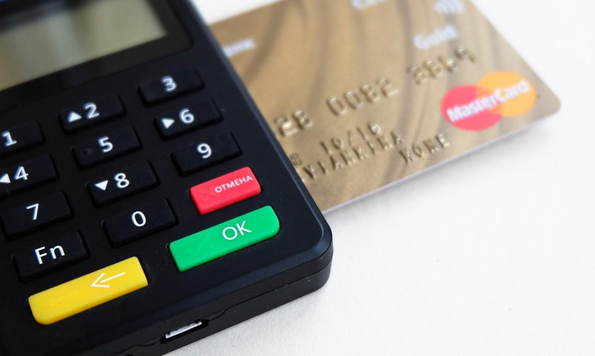 banking-4896665_1920