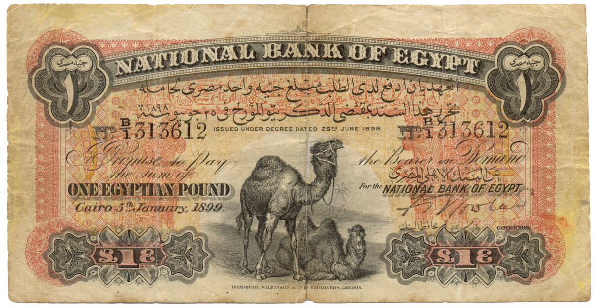1899 National Bank of Egypt 1 Pound, P-2b, signed by Rowlatt.