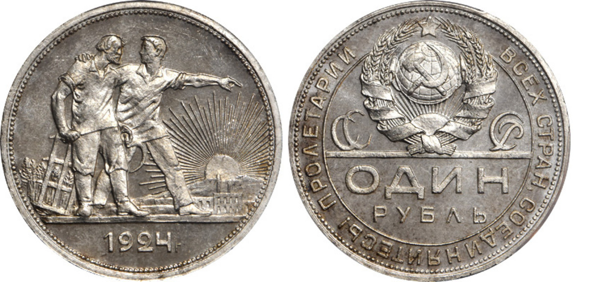 A dazzling cameo proof 65+ example of the workers ruble struck in 1924 at the Leningrad Mint under P.V. Latishev.