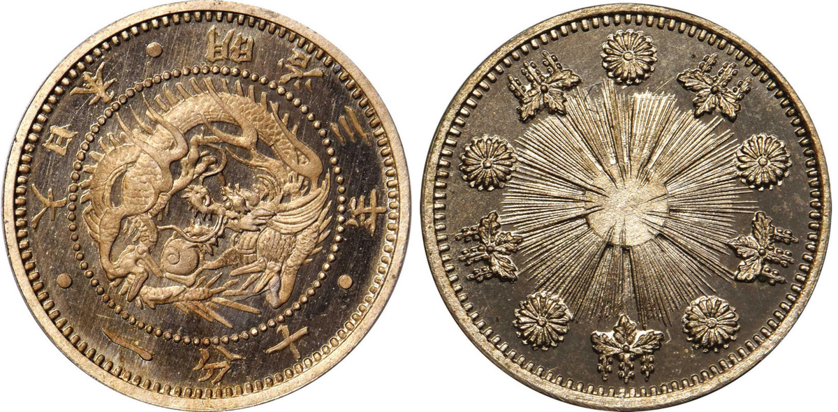 This is the small 1/10 yen Pn12 from the eight piece Year 3 (1870) pattern set created to launch a modern age of milled coins for Japan.