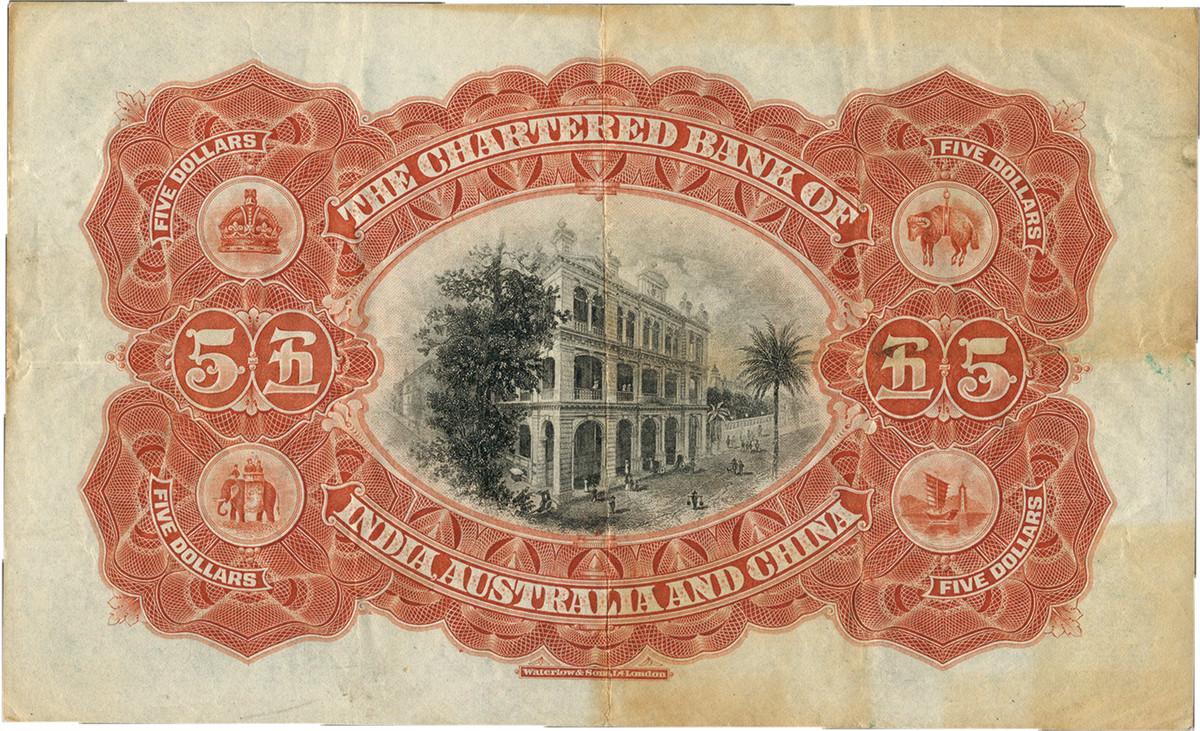 Obverse and reverse of the Chartered Bank of India, Australia and China $5 of 1922. This design was issued (with minor changes) from 1911 to 1927.