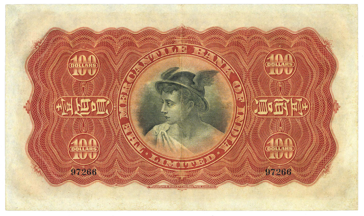 Reverse of the same note, showing the head of Mercury in the centre.