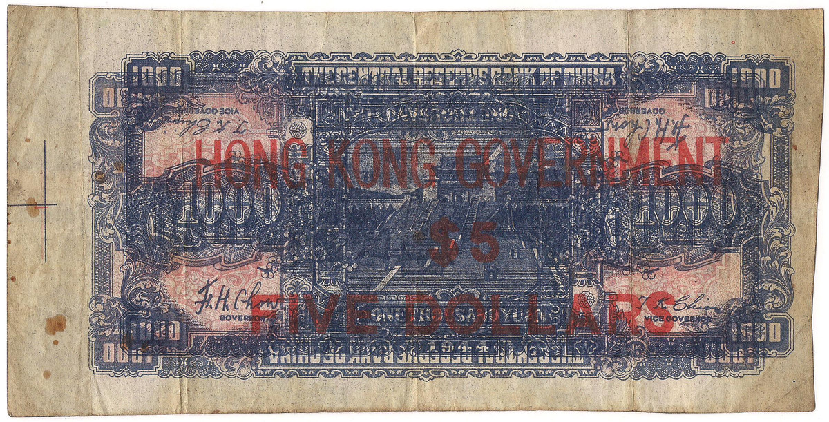 A printer's scrap of the $5 overprinted on the reverse of the Central Reserve Bank of China 1000 Yuan. Like the $1 above, the $5 (and $10) overprinted notes were never issued. The notes were taken from the Chung Hwa Book Company and overprinted at the government printers Ye Olde Printerie.