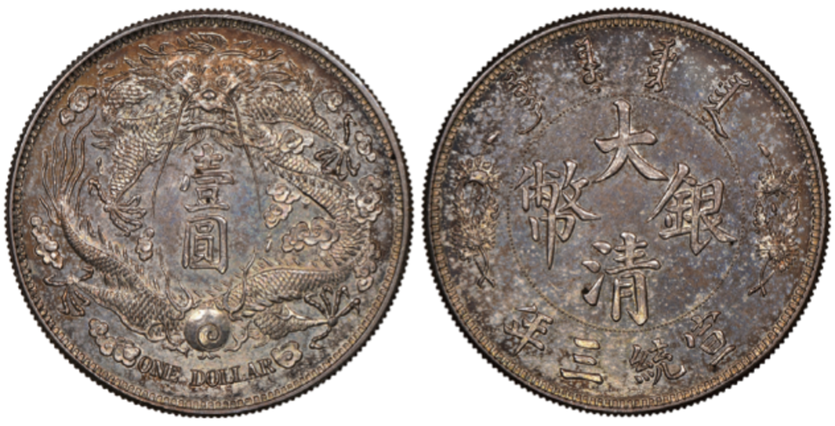 One of a pair of Empire Long Whisker Dragon dollar patterns each of which broke the million dollar mark. This example graded NGC MS64 and realized $1,344,000.