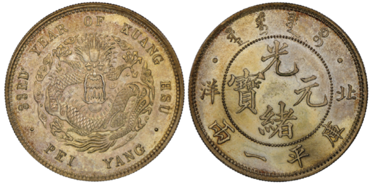 Grading NGC MS63 and selling for $1,104,000, this 1907 Chili Tael pattern was the third coin to surpass a million in the Nelson Chang Collection.