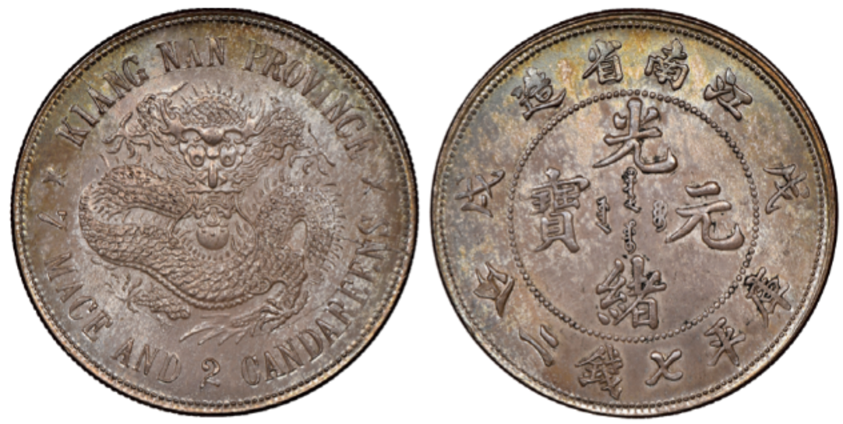 Coming in at just under a million this Kiangnan 1898 Circular Scale Dragon Dollar is the finest graded example at NGC MS65.
