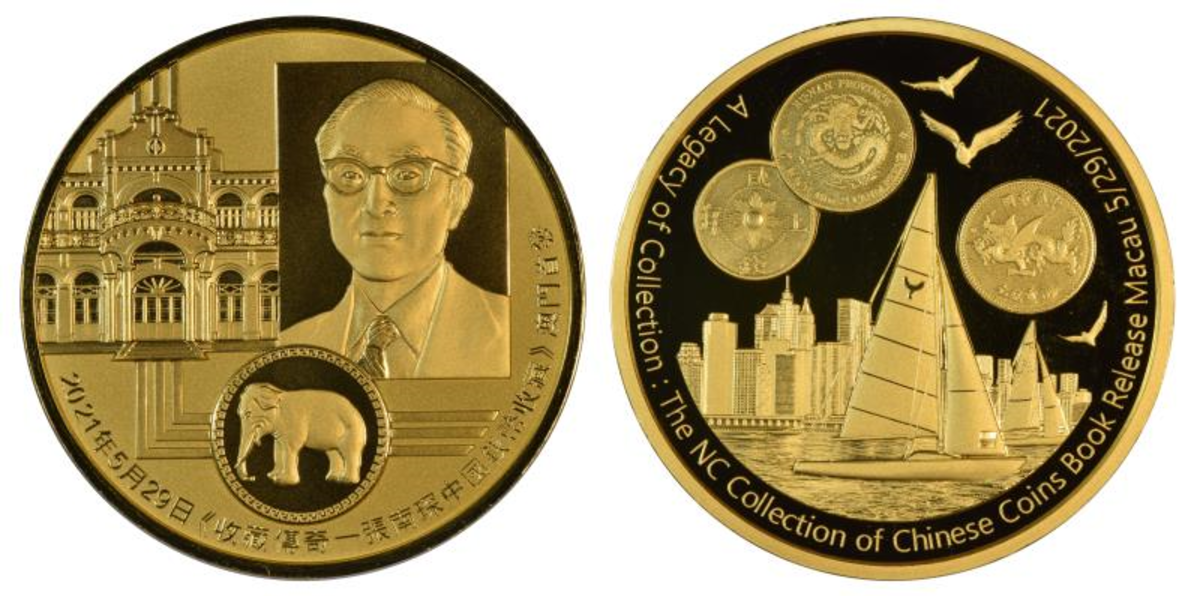Champion coin produced this commemorative medal designed by Yu Min, a multiple COTY Award winner, honoring Nelson Chang and the new book produced to record his important collection – A Legacy of Collection: The NC Collection of Chinese Coins.