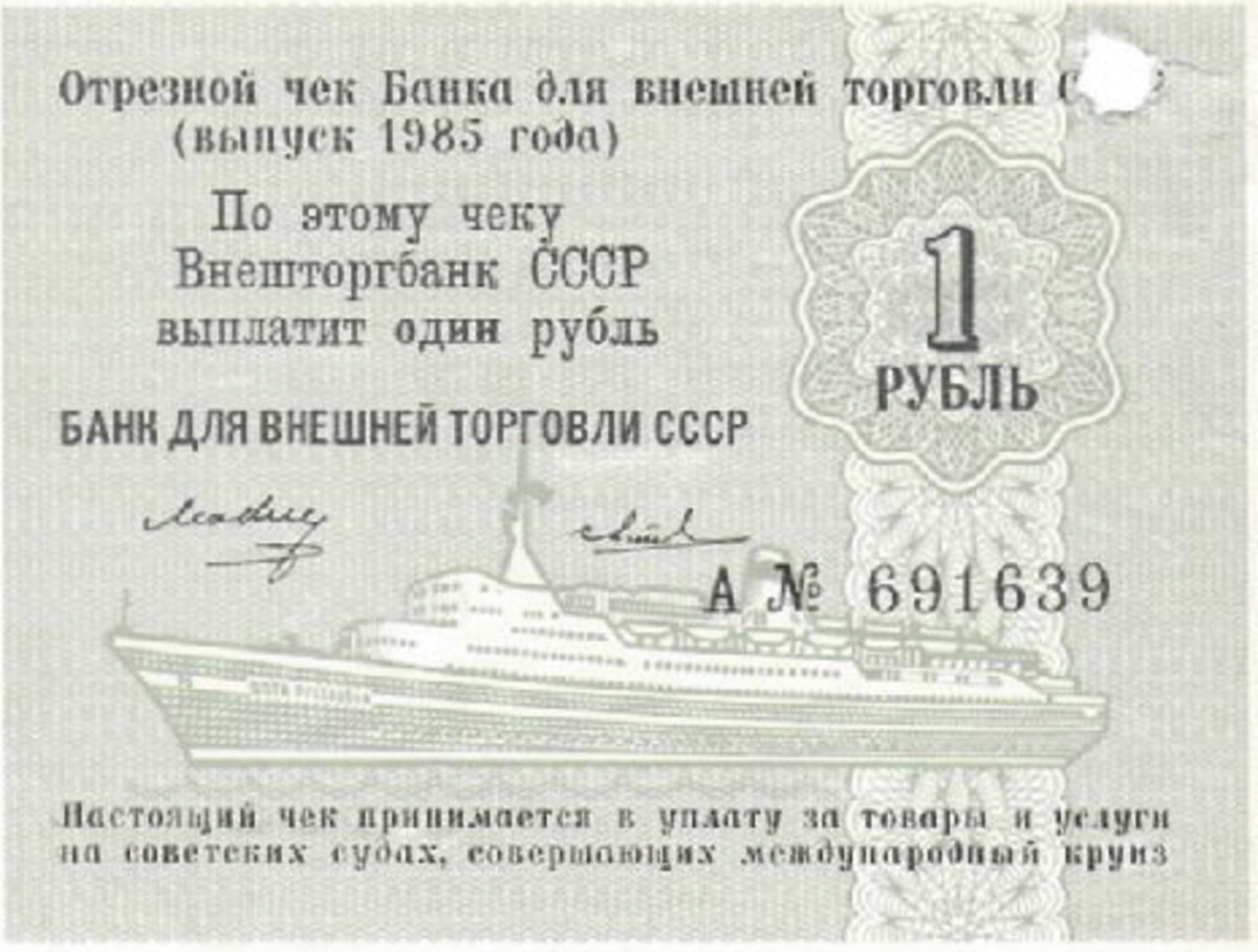 A Soviet 'boni' special travel 1-ruble note of 1985 was cancelled by a hole punched through it, then stapled to other cancelled notes.