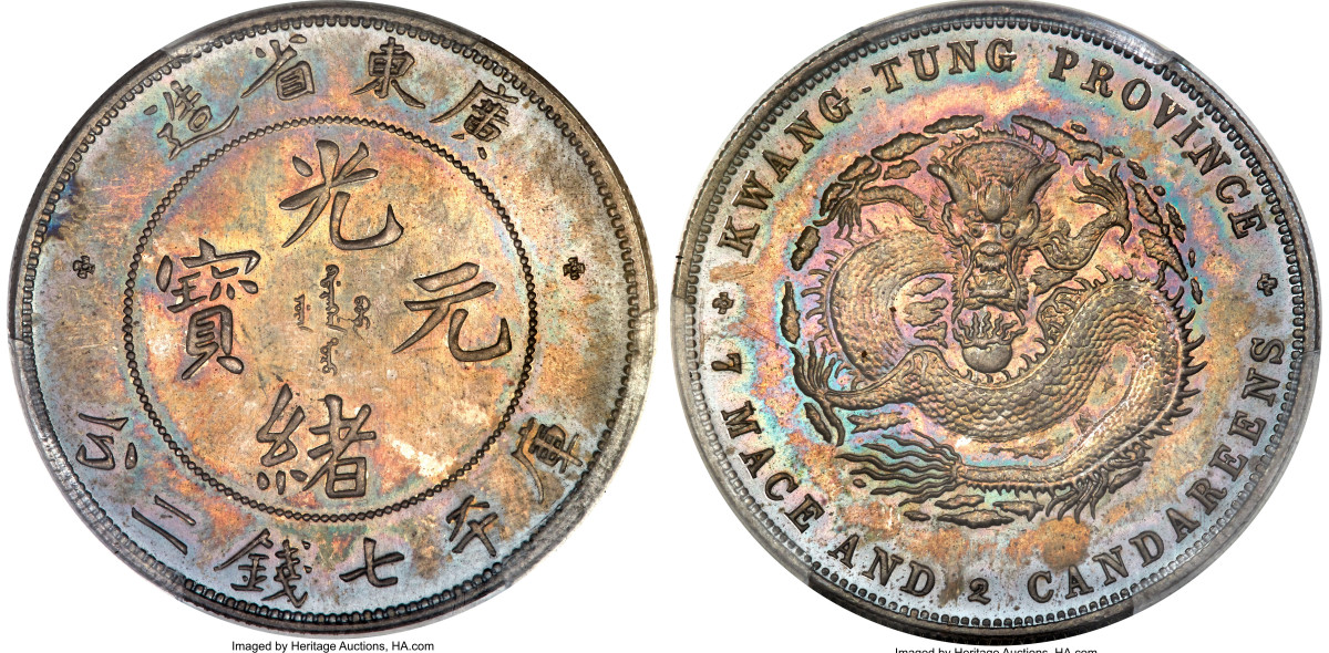 One of two high ranking Heaton mint specimen strikes in the Heritage HKINF auction, this Kwangtung Dollar realized $576,000 as the finest known example.