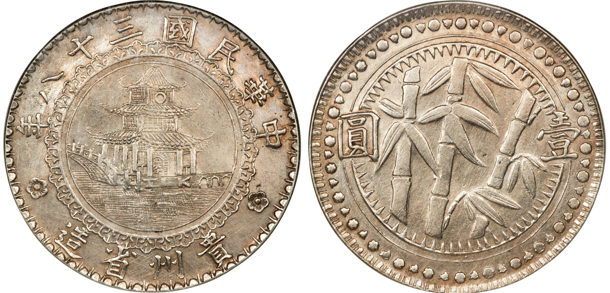 The stalwart Kweichow 1949 Bamboo Dollar, rarer brother to the famous Auto Dollar can be found in the Heritage HKINF auction in exquisite condition. This Round Pavilion Window variety graded AU50 and realized a colossal $408,000 driven by the lofty grade for the type.