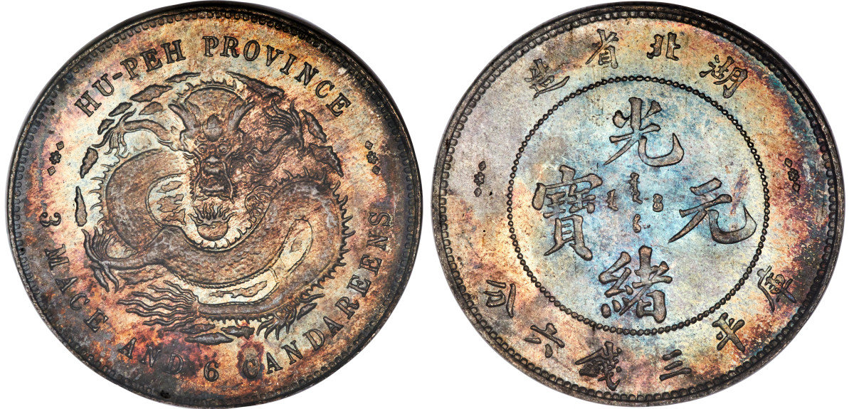 Several Hupeh issues were featured in the Heritage HKINF Auction, with this Y126 50 Cents being the finest known of its type. Graded MS66 by NGC this stunning coin brought a phenomenal $84,000.