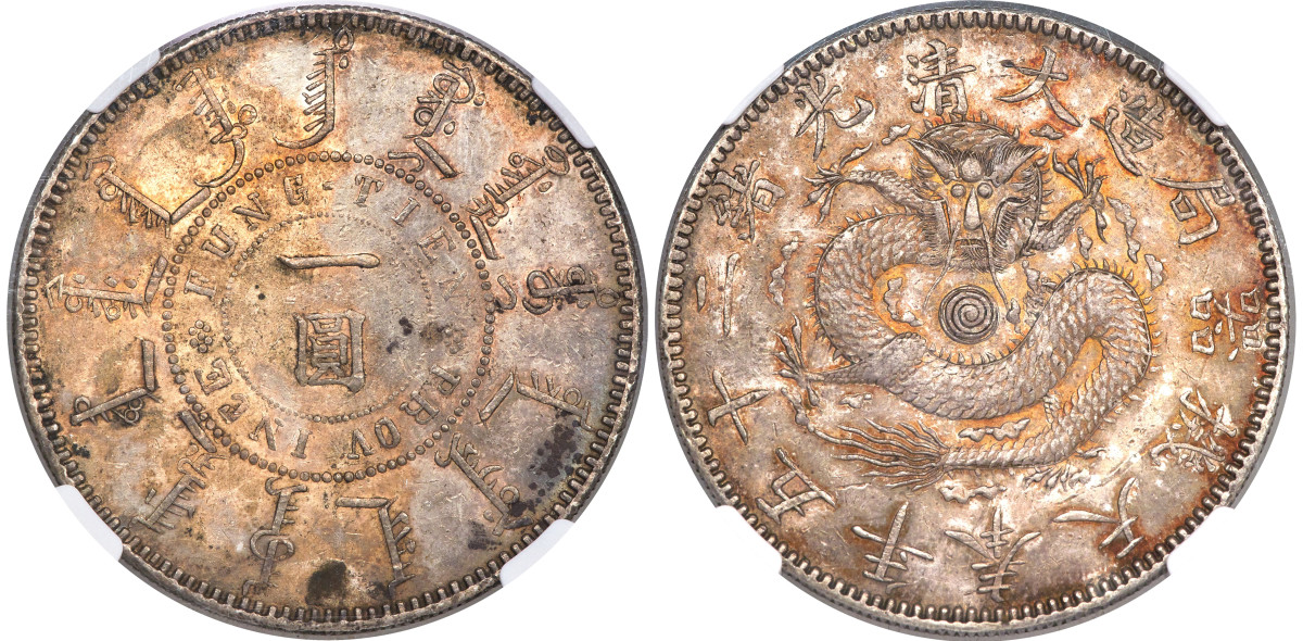 In the scheme of things the Fengtien Dollar, Y87, Year 25 (1899) is a scarce date of a rare type. Factor in grade rarity and eye appeal and this example, in NGC AU55 realized a stunning $57,600.