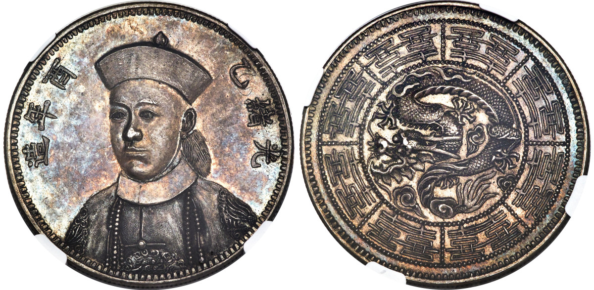 A scarce Kuang-hsü Fantasy Tael of 1885 grading MS62 realized $23,400. It's a strong confirmation of the rise in value for well-preserved Chinese Fantasy coinage of this period.