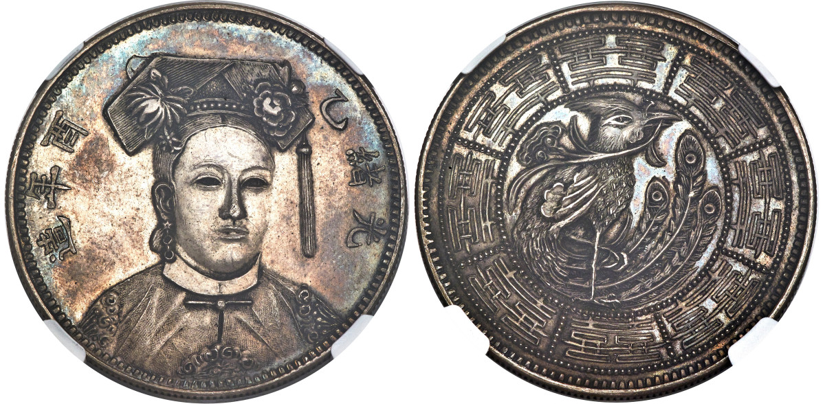 This very refined version of the Empress Lun Yu Fantasy Tael of 1885 is the UWC X197 and Kann B14. It realized $18,000 in AU58.