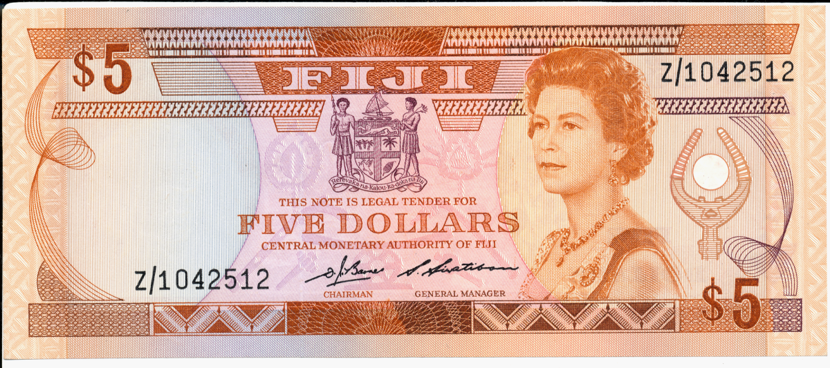 A little known modern Fijian rarity: Central Monetary Authority replacement $5 issued in 1983 (P-83r). Dr. Rodgers has seen just two examples in 40 years of collecting. At one time both were in his collection. Image © Ω Collection 2021.