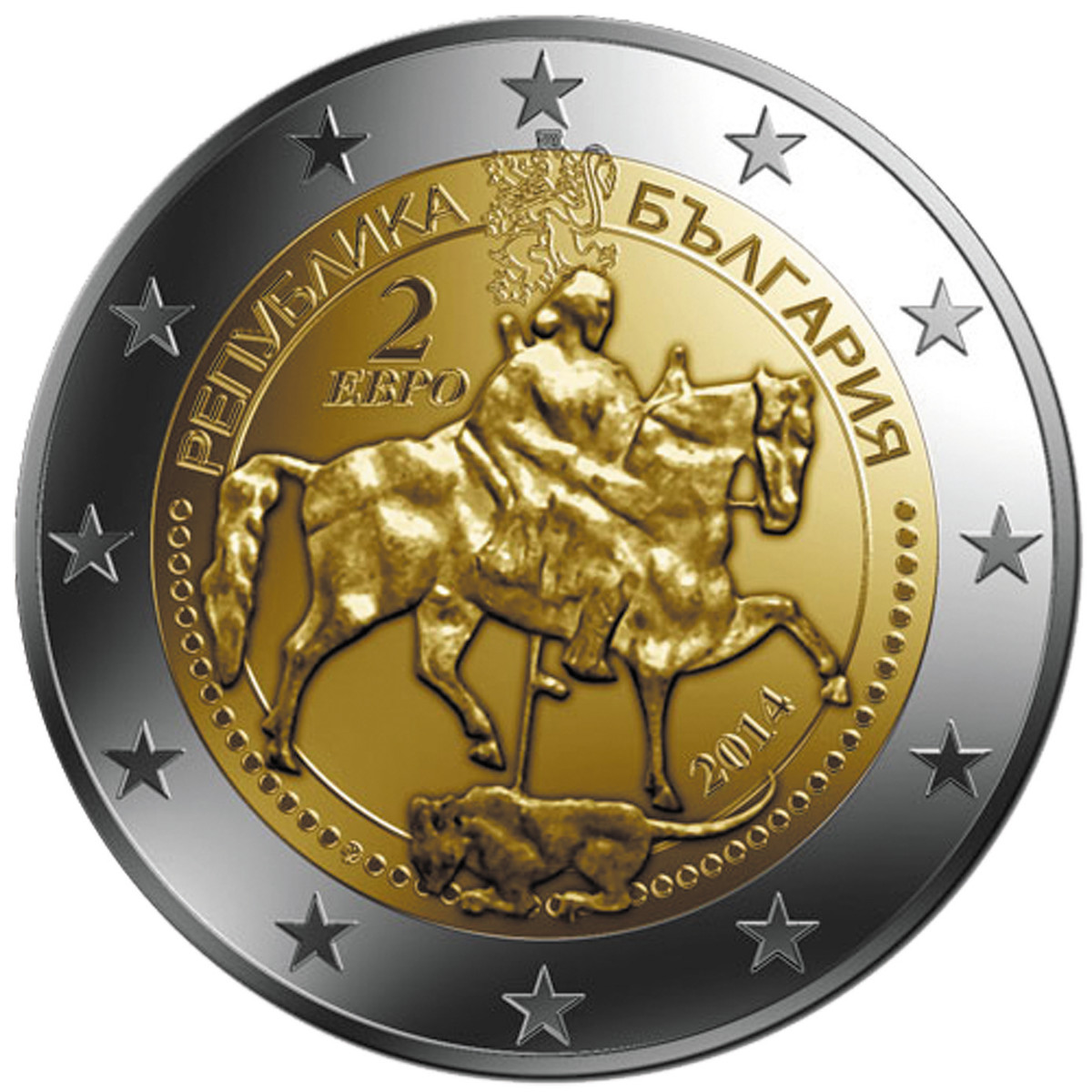 Bulgaria is seeking to join the European Union's currency union.
