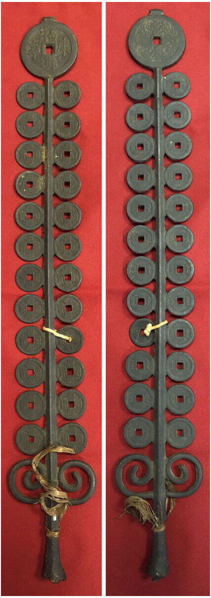 CHINA: QING: Jia Qing, 1796-1820, AE cash coin tree, Xi'an mint, Shaanxi Province, H-22.533 for type, 47cm-long cast tree of 24 coins (1 loose and attached with string) and 1 charm (50mm, fú shòu kang níng // bâo quán, dragon and phoenix), EF, RR, ex Charles Opitz Collection. Estimated at $8,000 to $10,000.
