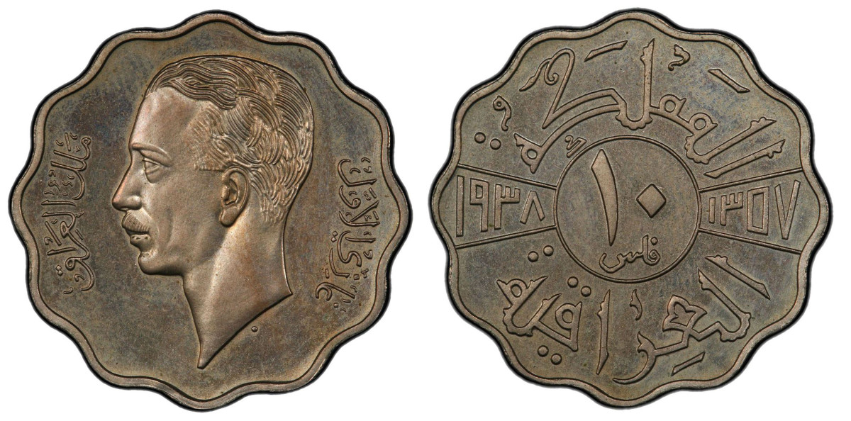 The majority of Iraq's Ghazi I proof strikes are hardly ever available. This PR64 KM103a copper-nickel 10 fils is waiting in SARC Auction 41 along with a PR63 1938 4 fils and 18 other choice coins of this six year ruler.